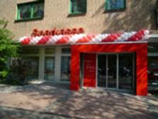 Sparkasse Filiale Vennhausen