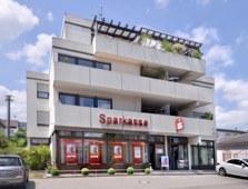 Sparkasse Geldautomat Unterelchingen