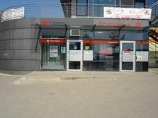 Sparkasse Geldautomat Eselsberg-West