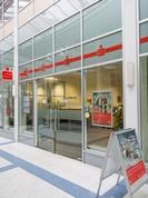 Sparkasse Geldautomat Königs Wusterhausen-Fontanecenter