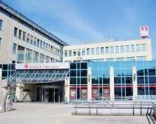 Sparkasse Geldautomat Innenstadt Frankfurt (Oder)