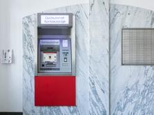 Sparkasse Geldautomat Dresden Pillnitz