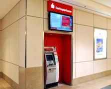 Sparkasse Geldautomat Ludwigsburg Breuningerland