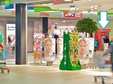 Sparkasse Geldautomat Elstercenter Elsterwerda