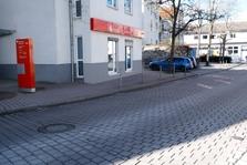 Sparkasse Geldautomat Nieder-Eschbach