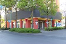Sparkasse SB-Center Bad Salzungen Clara-Zetkin-Straße