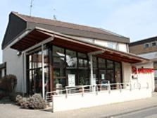 Sparkasse Filiale Stockstadt